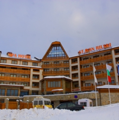 Разкош в St. Ivan Rilski Ski & Spa Resort 4* - Банско